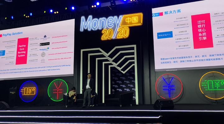 喜贺!泛付PanPay入选 Money20/20 初创企业学院(2019)